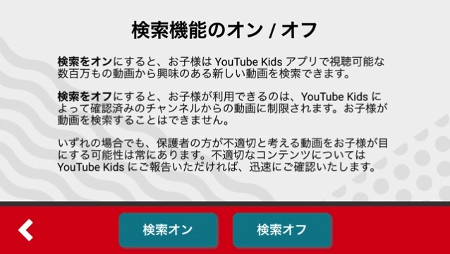 Youtube kids 07