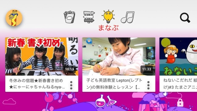 Youtube kids 13