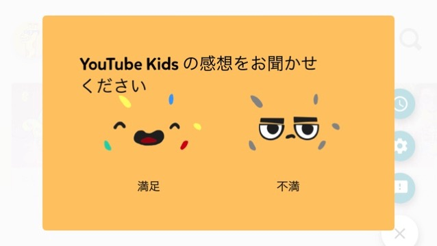 Youtube kids 20