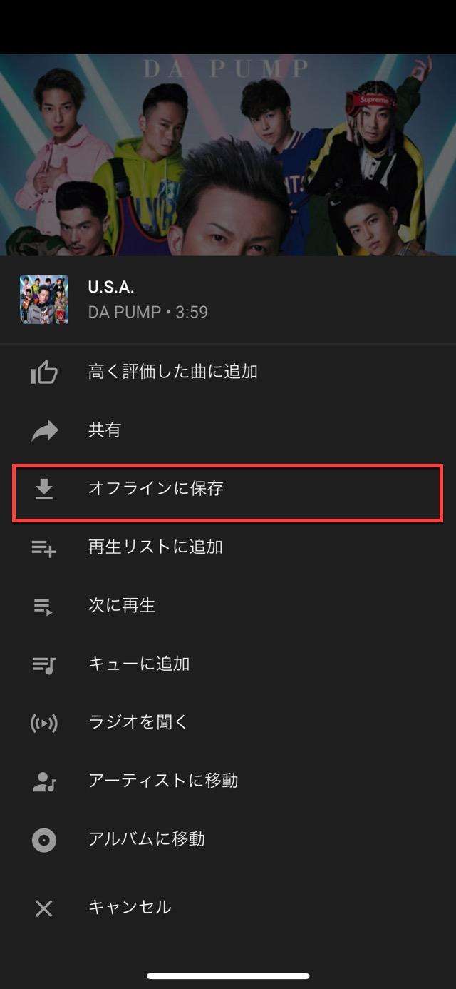 Youtube music 11