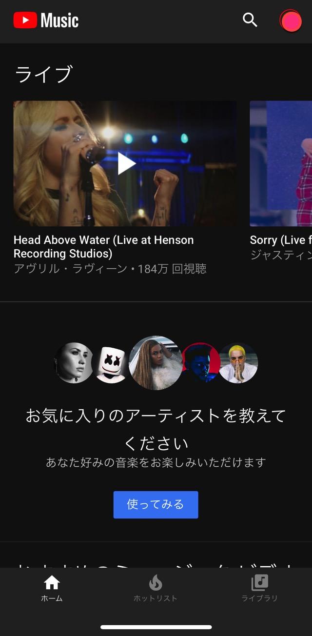 Youtube music 5