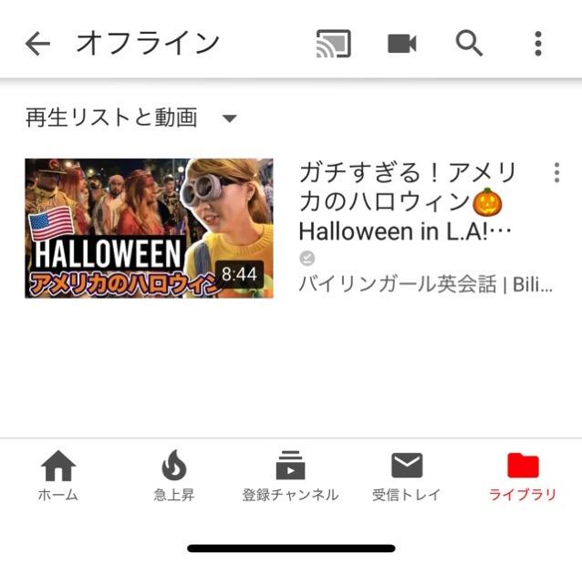 Youtube premium 28