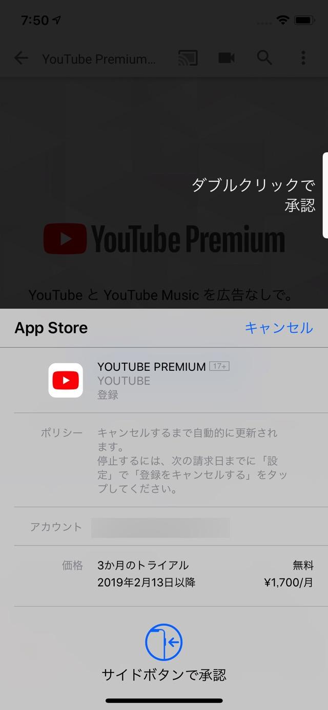 Youtube premium 9