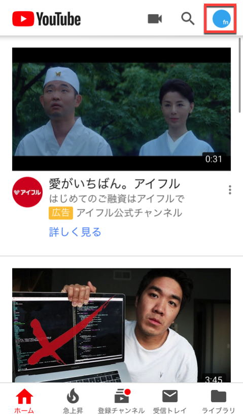 Youtube setting 01
