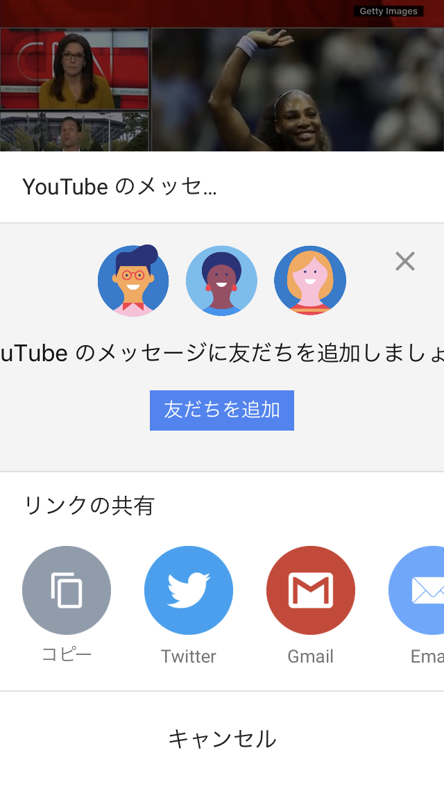 Youtube share 01